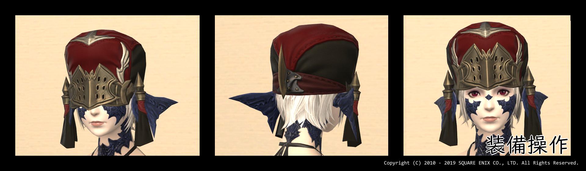 385c-blmsmnrdmblu-head
