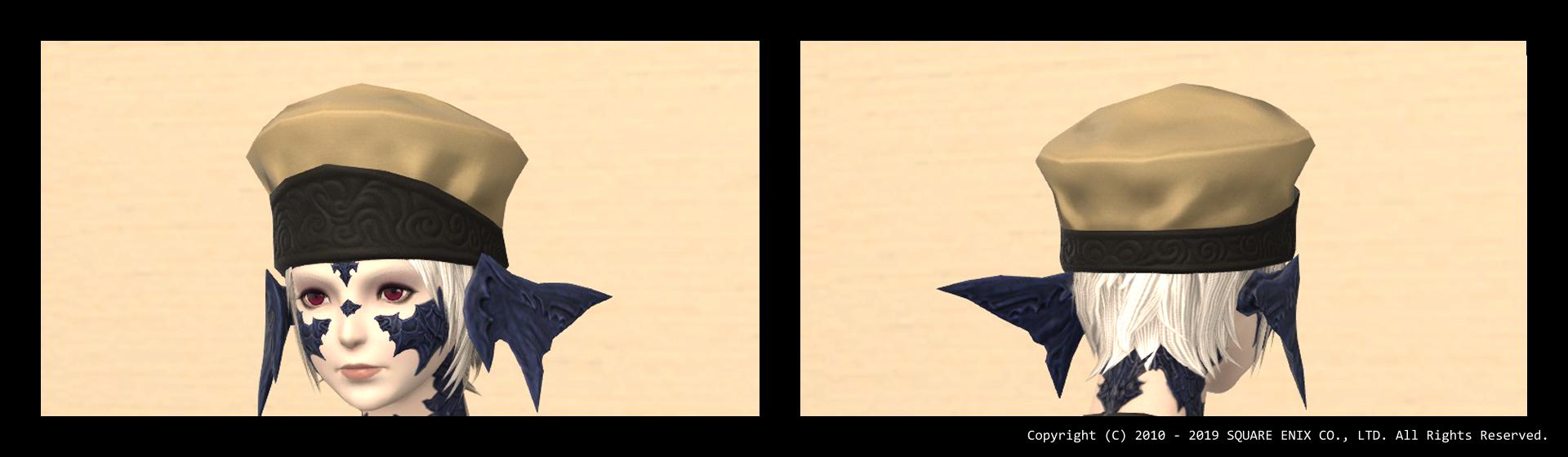 395c-whmschast-head